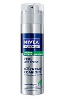 Гель для бритья Nivea For Men Extreme Comfort - система анти-раздражения , 200 мл GIL  /57-2 N