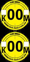 Наклейка на патрон №00