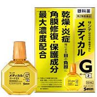 Японские капли для глаз Santen Medical Guard EX 10 (от сухости и воспаления)