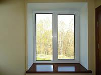 Откосы на двухстворчатое окно