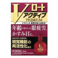 Антивозрастные глазные капли из Японии V Rohto Premium