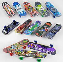 Скейт 8 видов, колесо d=5 cm, PVC, длина доски=43см