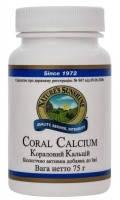 Коралловый Кальций (Coral Calcium) NSP.