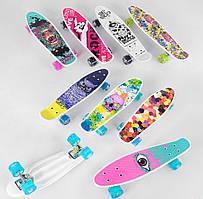 Скейт Пенні борд для дітей тм Best Board колеса PU світяться, d=4,5 см, дошка=55 см