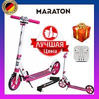 Городской самокат Maraton Sprint с алюминиевой рамой и амортизатором, Складной самокат алюминиевый, розовый