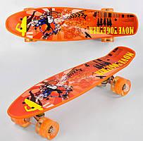 Скейт Пенні борд помаранчевий, дошка=55см, колеса PU Світяться, d=6см