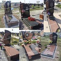Памятники із червоного граніту