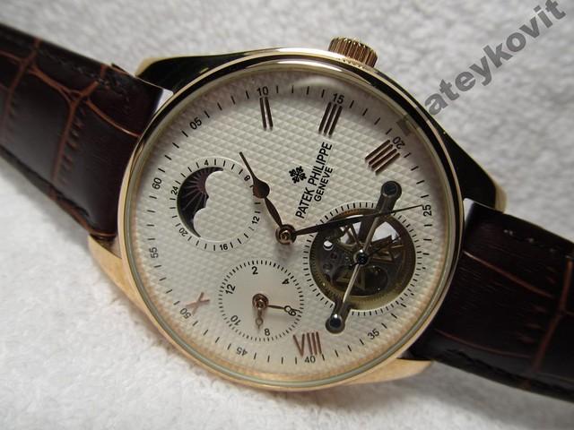 Мужские часы *Patek Philippe* GENEVE * механика автоподзавод