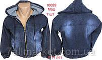 """Куртка джинсова на блискавці з капюшоном на хлопчика 8-14 років """"EMRE""""купити недорого від прямого постачальника"""