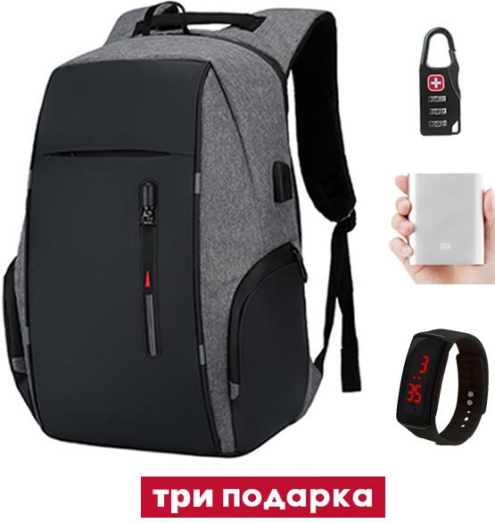 """Рюкзак Bobby 2.0 (Power Bank, LED часы и кодовый замок в подарок), 25 л, 15,6"""" городской"""