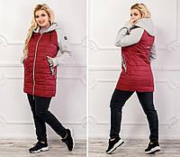 Женская демисезонная куртка до 58 размера