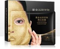 Увлажняющая золотая маска с глутатионом для ухода за кожей лица 4 шт/уп
