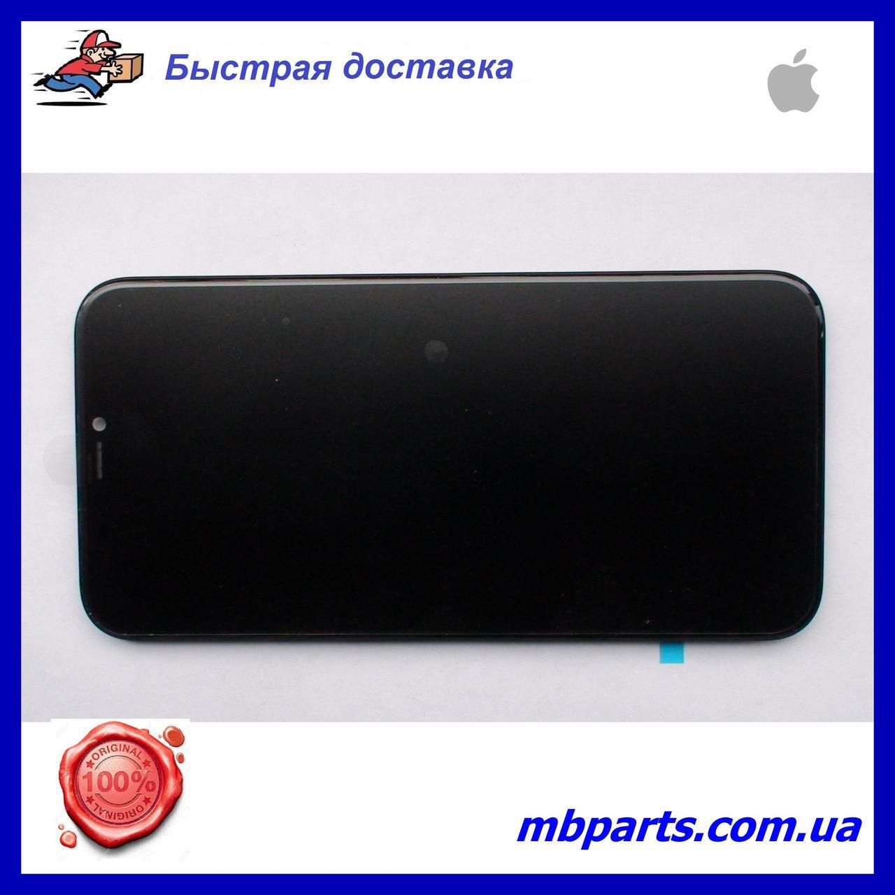 """Дисплей iPhone 11 (6.1"""") Black, оригинал с рамкой (восстановленное стекло)"""