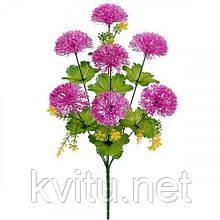 Искусственные цветы букет хризантема Аллиум, 45см