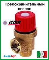 Предохранительный клапан ICMA 1/2 в.н. 3 BAR мембранный арт.242
