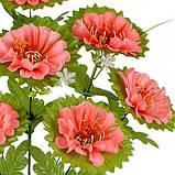 Искусственные цветы букет хризантема усатая на зеленой подставке, 60см, фото 2