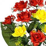 Искусственные цветы букет роз Румыния, 51см, фото 2