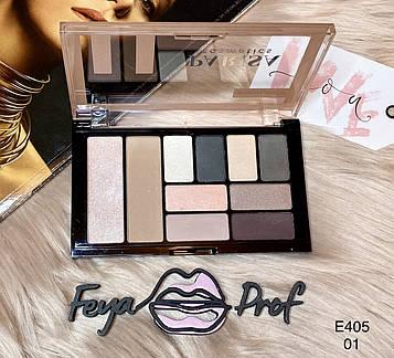 Набор для макияжа Parisa Е-405 Тени для век & Хайлайтер & Скульптор 01