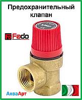 Предохранительный подрывной клапан FADO 1/2 в.в. 1,5 BAR