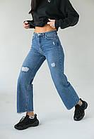 Рваные женские джинсы прямого фасону Denim Palace - джинс цвет, 36р (есть размеры), фото 1