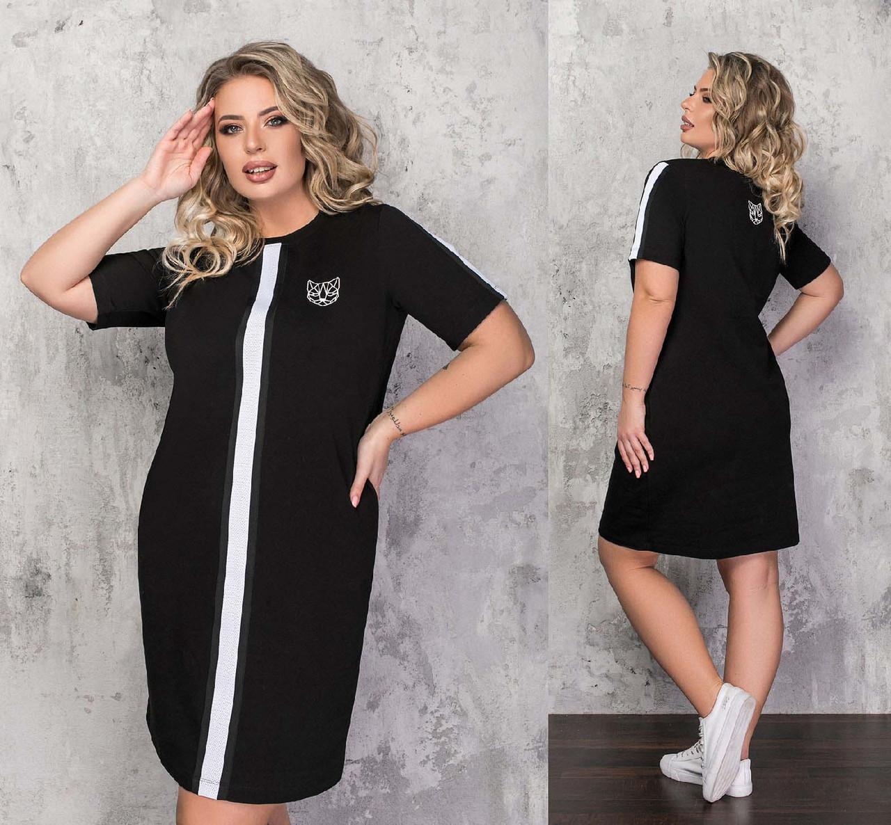 """Женское платье в больших размерах 2253 """"Спорт Лампасы Контраст"""""""