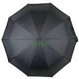 Зонт чоловічий автоматичний 10 спиць антиветер складаний надійний якісний купол 104 см Чорний Silver Rain, фото 3