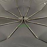 Зонт чоловічий автоматичний 10 спиць антиветер складаний надійний якісний купол 104 см Чорний Silver Rain, фото 4
