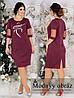 Літній пряме трикотажне плаття великих розмірів з принтом на грудях (р. 48-62). Арт-2291/42