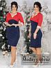 Трикотажное приталенное платье больших размеров в деловом стиле (р.48-62). Арт-2293/42