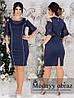 Нарядное трикотажное платье батал с шифоновыми вставками на рукавах (р.48-62). Арт-2294/42