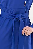 Модный женский плащ королевского синего цвета  размеры 42 44 46 48 50, фото 3
