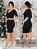Ошатне трикотажне плаття батал з паєтками на рукавах і горловині (р. 48-62). Арт-2295/42
