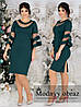 Красиве нарядне батальне сукня з прозорими вставками на рукавах і горловині (р. 48-62). Арт-2296/42
