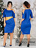Красиве нарядне батальне сукня з паєтками і відкритим плечем на рукаві (р. 48-62). Арт-2297/42
