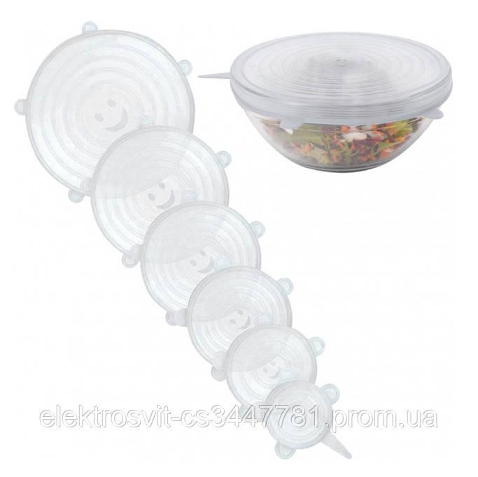 Набор силиконовых крышек для посуды 6 шт универсальные. Цвет: белый