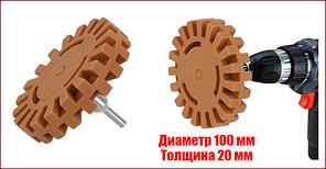 Резиновый шлифовальный диск для деликатного удаления клеящих двухсторонних лент и остатков клея ZIC 100-20