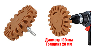 Резиновый шлифовальный диск для деликатного удаления клеящих двухсторонних лент и остатков клея ZIC 100-25