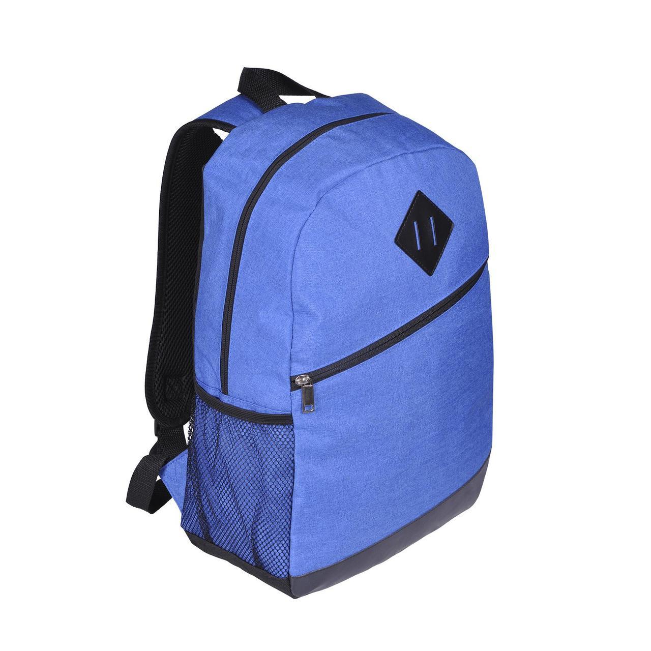 "Рюкзак для подорожей Easy, ТМ""Discover"""