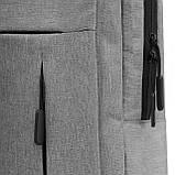 Рюкзак для ноутбуку Trek, TM Discover, фото 5