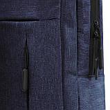 Рюкзак для ноутбука Trek, TM Discover, фото 4