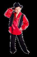 Цыганский карнавальный костюм для мальчика