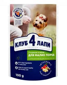 Клуб 4 лапы влажный корм с курицей в желе для собак мелких пород 0,1кг (Club 4 Paws Premium Small Breeds)