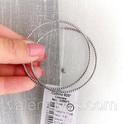 Серьги кольца Конго серебряные, фото 2