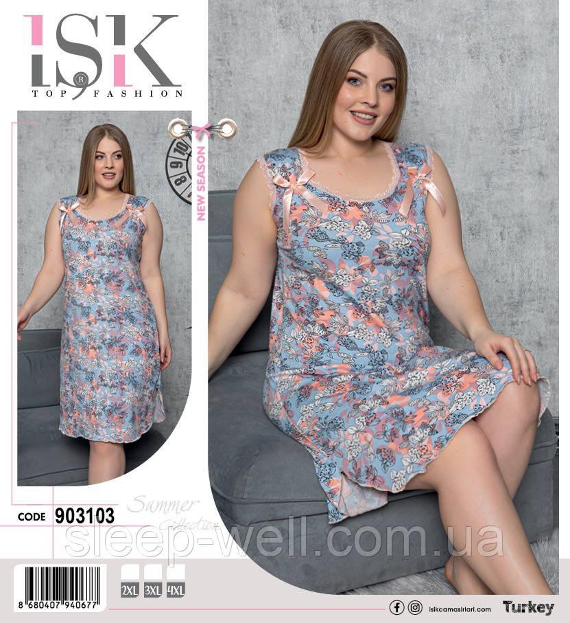 Нічні сорочки жіночі, Isik