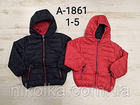 Куртка для хлопчиків оптом, Sincere, 1-5 років, Арт. А-1861