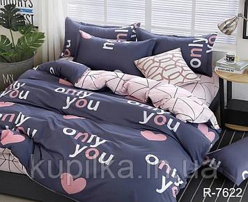 Комплект постельного белья с компаньоном R7622