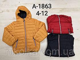 Куртка для мальчиков оптом, Sincere, 4-12 лет, арт. А-1863
