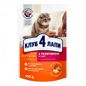 Клуб 4 лапи д/котів ПАУЧ 0,1 кг з ТЕЛЯТИНОЮ В СОУСІ