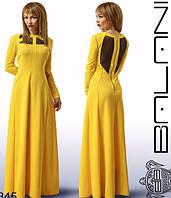 """Элегантное вечернее платье """"Рандеву"""", фото 1"""