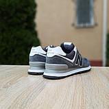Кросівки сірі в стилі New Balance 574 натуральний нубук і текстиль унісекс, фото 2